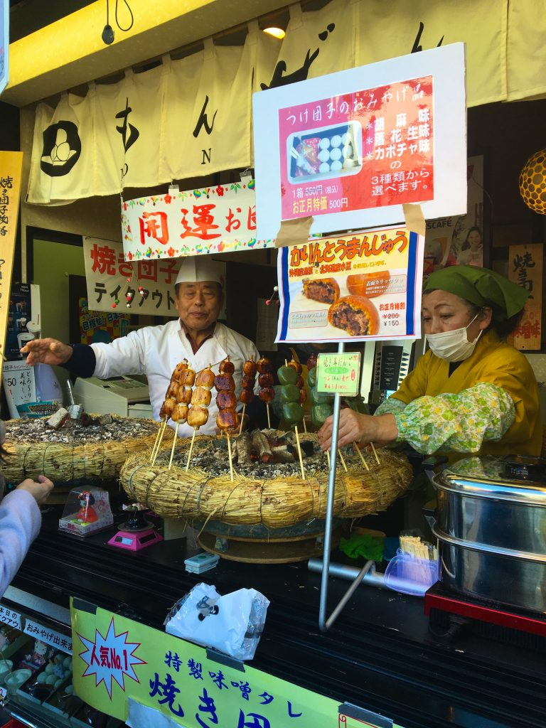 Street food in Narita