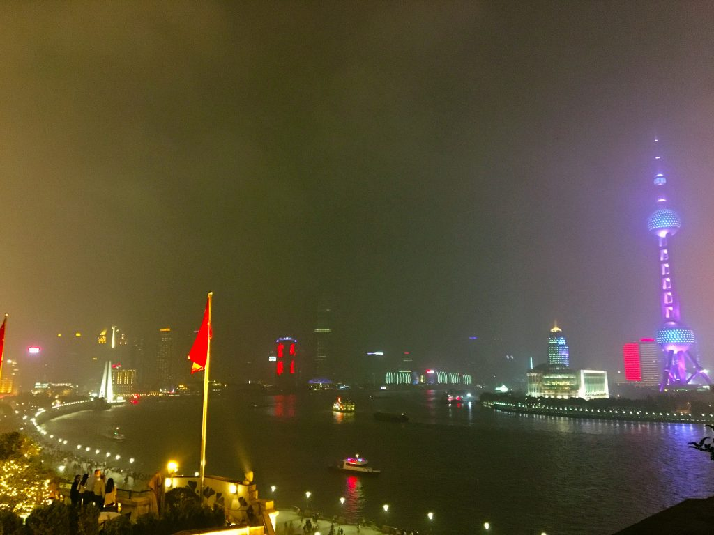 View from Pop, Shanghai, China